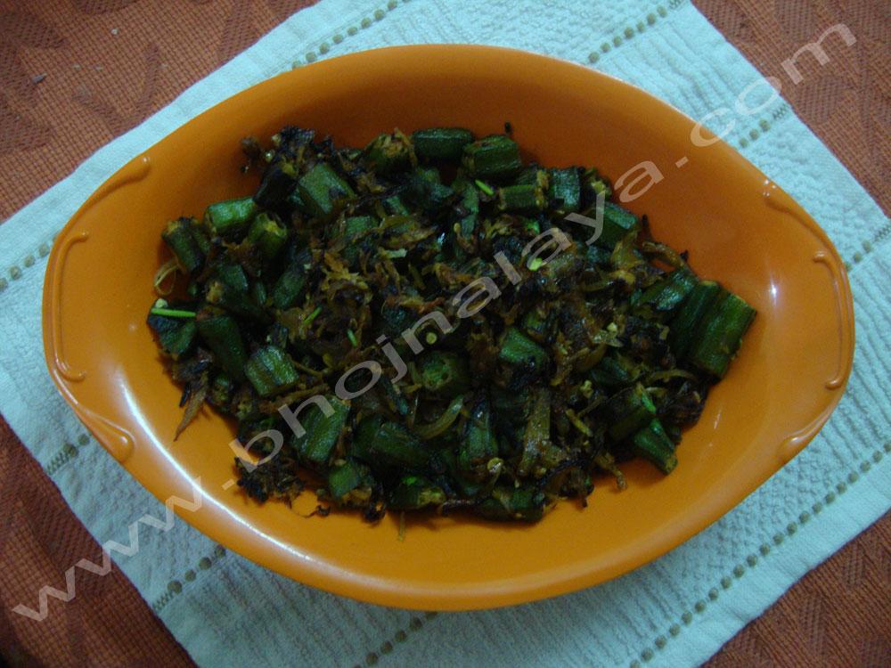 Pyaji Bhindi