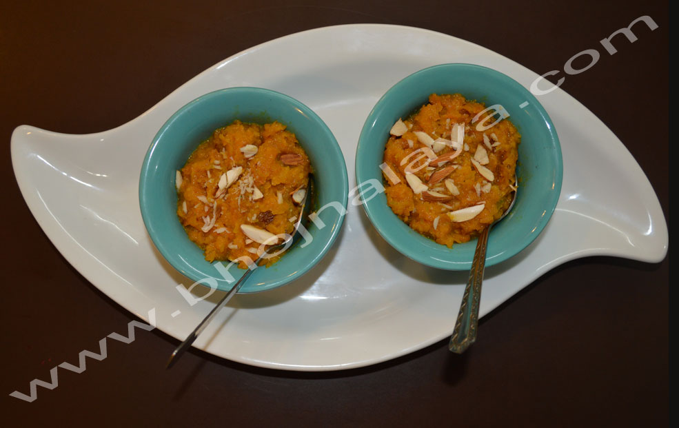 Red Pumpkin Ka Halwa
