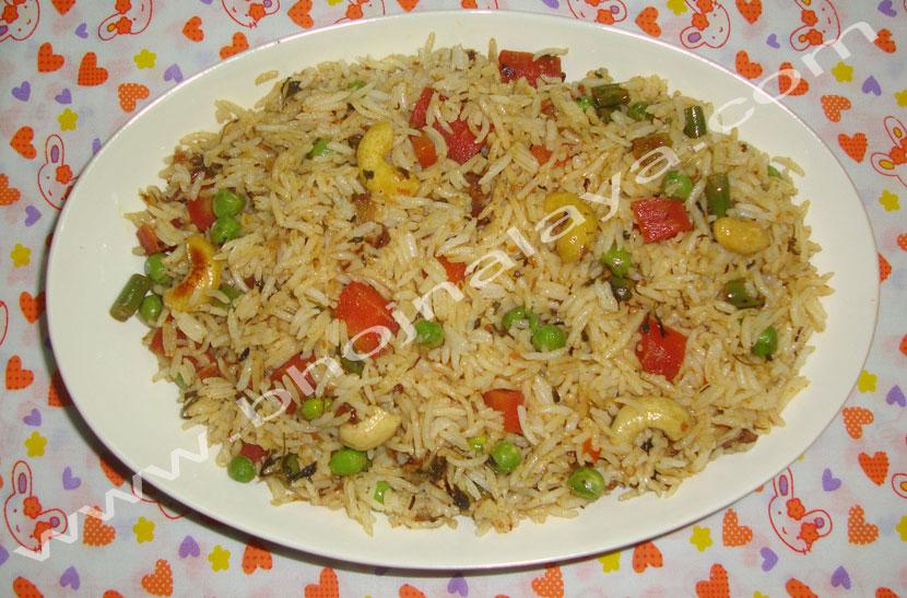 Shahi Rice