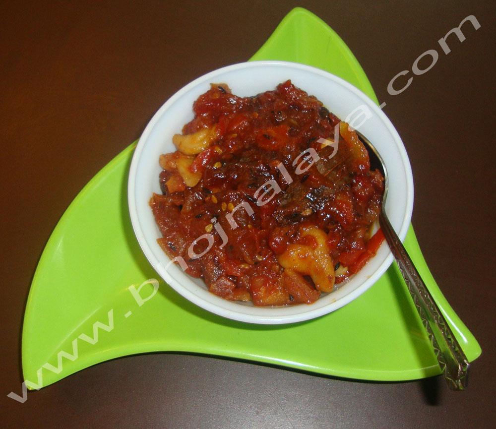 Tomatoes meethi chutney